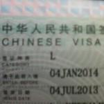 Het visum voor China