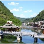 Fotoverslag Fenghuang