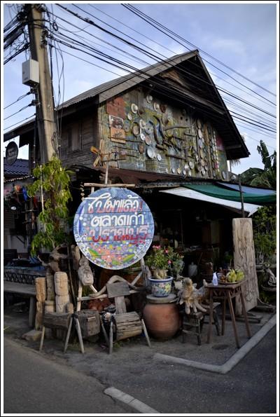 Pranburi Saturday antique market